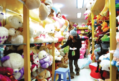 Stuffed toys market in Yangzhou