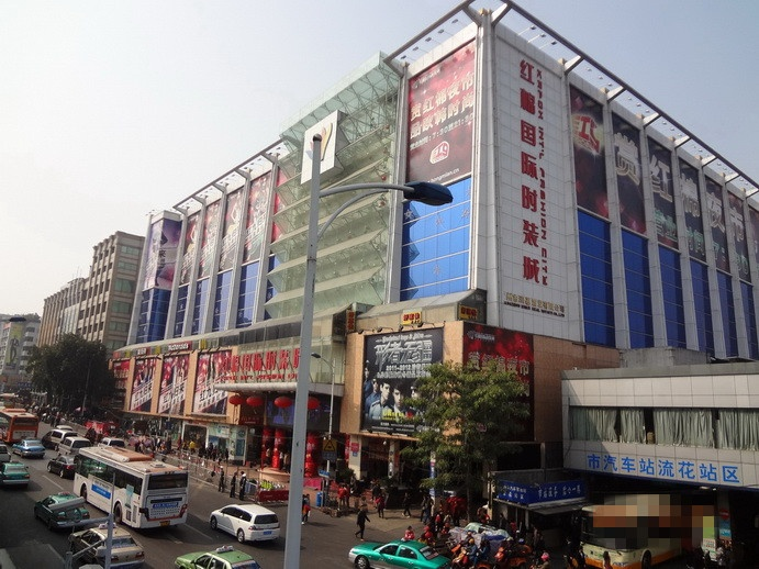 Apparel wholesale market located near Guangzhou train station