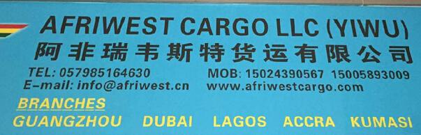 LCL company to Ghana