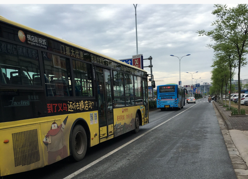 Bus in Yiwu