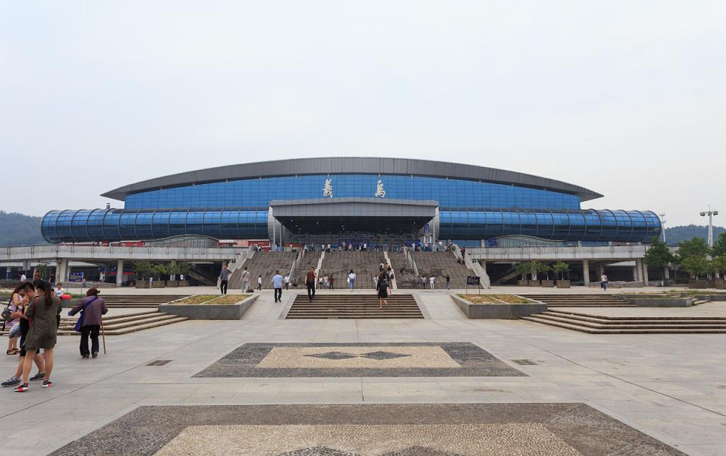 Yiwu Railway Station