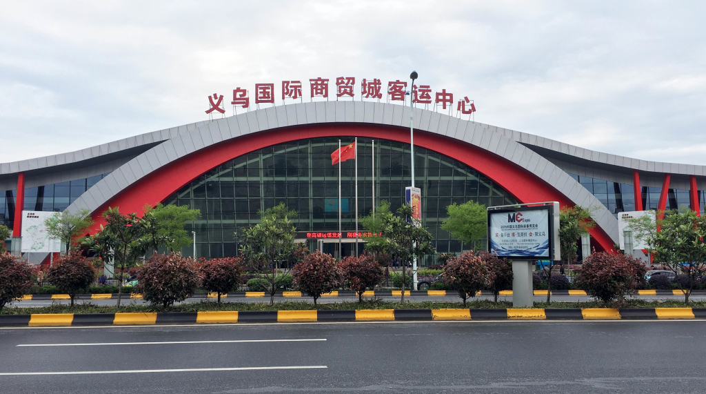 Yiwu international trade city bus station
