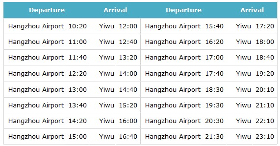 Buses from Hangzhou airport to Yiwu