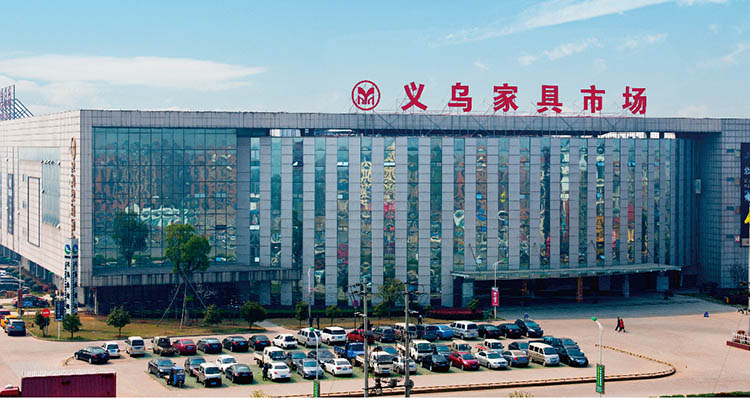 Yiwu-Furniture-Market