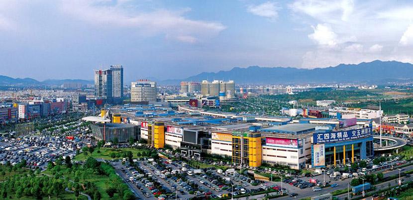 yiwu wholesale market