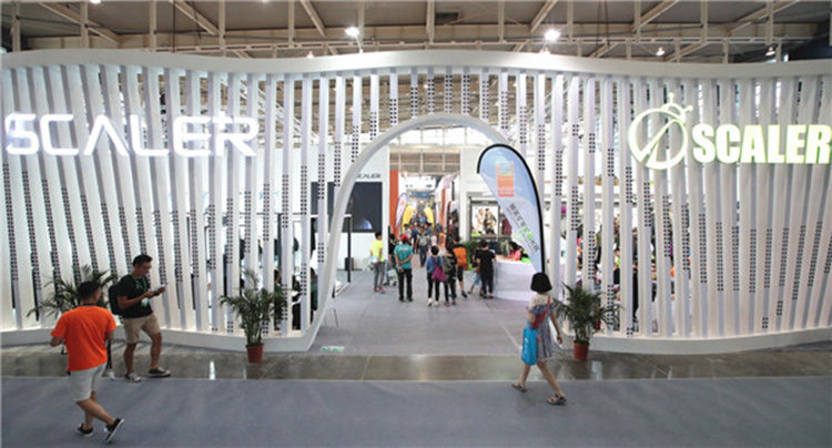 Asia Outdoor Trade Show for wholesale camping gear