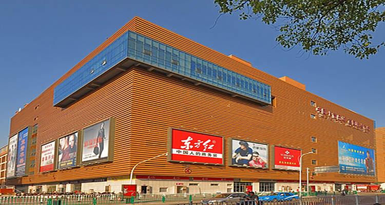 Yiwu-Huangyuan-Clothing-Market