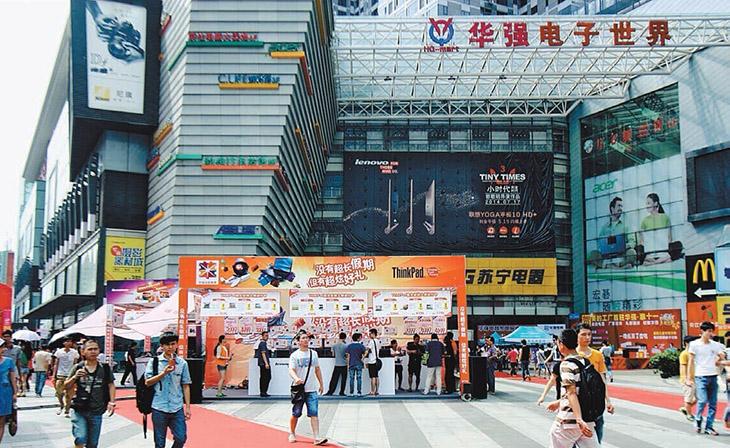 Huaqiangbei Electronic Market
