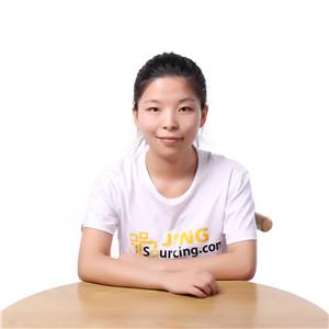 suxian he