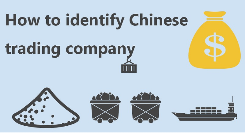 Know 5 Types Chinese Trading Companies  How to Choose The Best