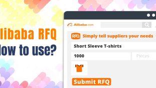 Alibaba RFQ