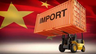 import form China