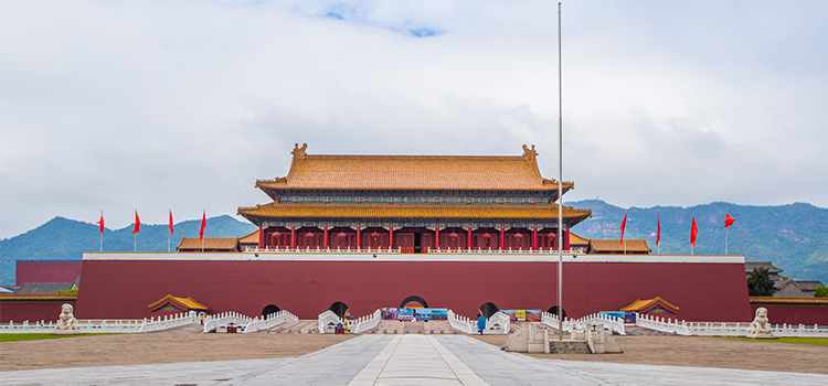 Place of Ming and Qing Dynasty