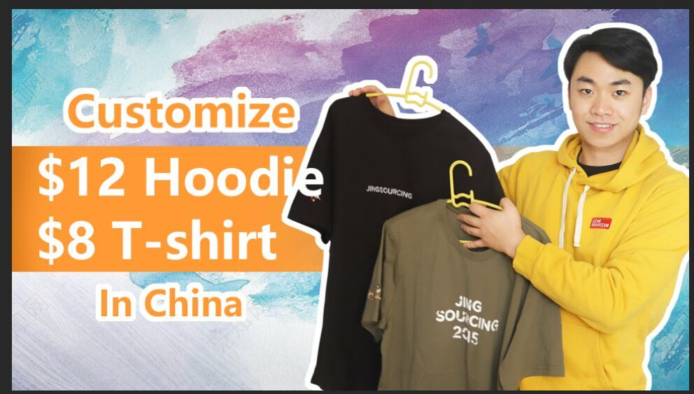 how to customize tshirt and hoodies in China