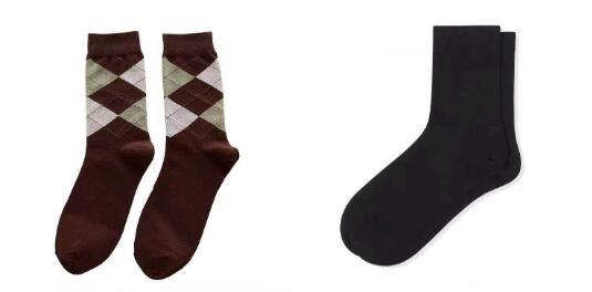 p05 customize business sock