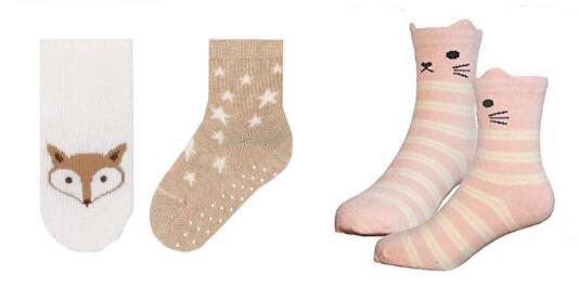 p05 customize children sock