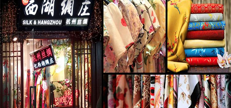 Hangzhou Chinese Silk City