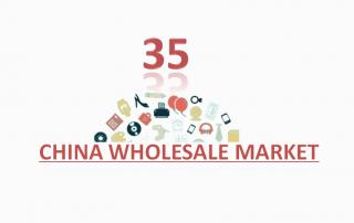 china wholesale market