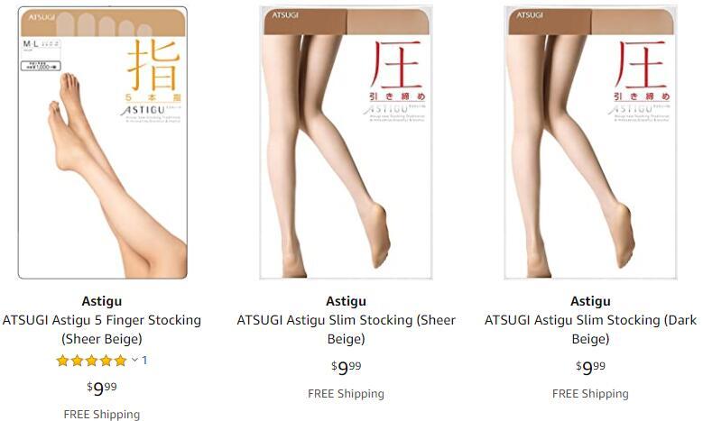 Atsugi sock brand