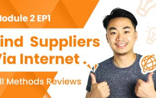 how to find suppliers online