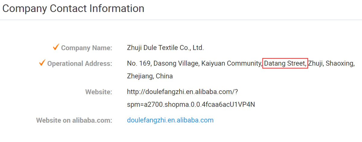 Find Industrial Clusters throgh Alibaba