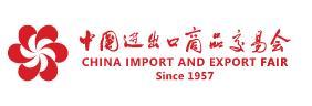 Trade Fair_China Import and Export Fair (The Canton Fair)