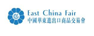 Trade Fair_East China Fair (ECF)
