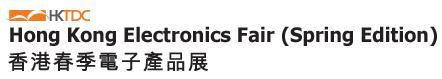 Trade Fair_Hong Kong Electronics Fair