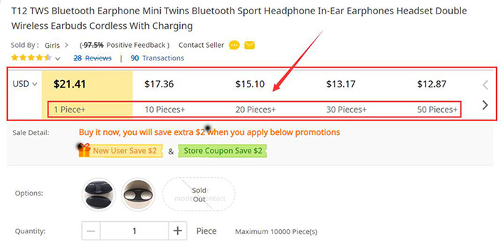 DHgate would set price breakdowns for different quantities