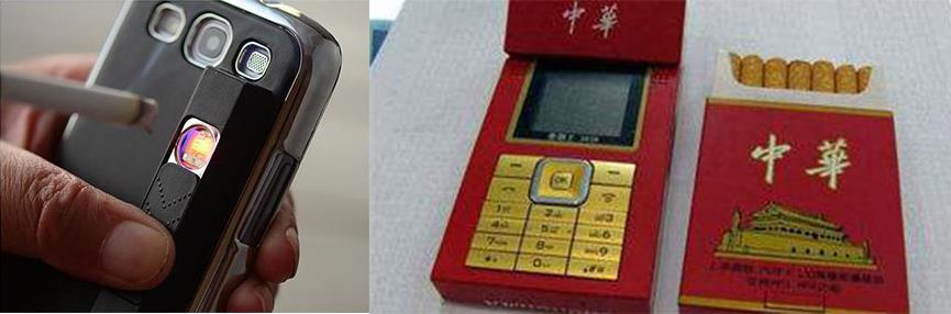 Shanzhai phones