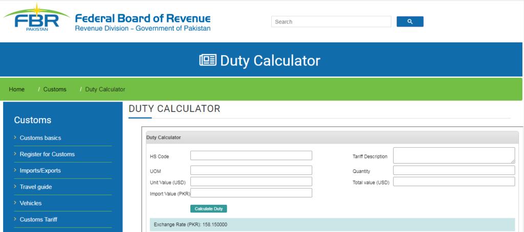 Visit the custom duty calculator website